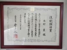 DSCN1086