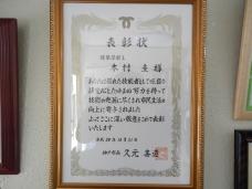 DSCN1085