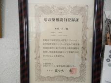 DSCN1088