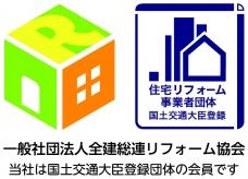 リフォーム事業者団体ロゴマーク 01